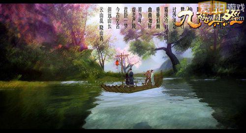 与此同时,除了如画的风景,《九阴真经》中蜀地崛起的一个门派—