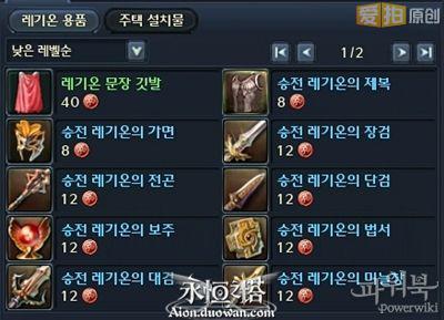 韩服永恒之塔3.5版 公会铸币相关详解
