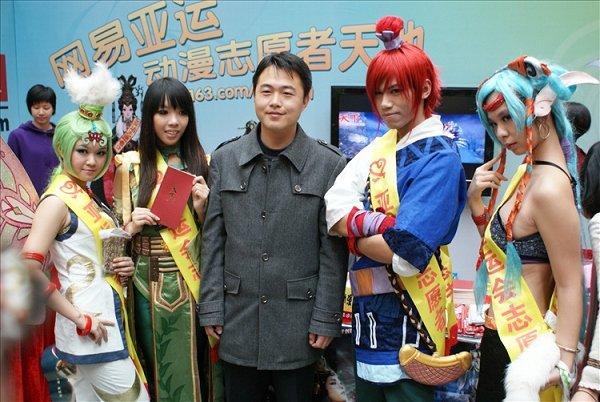 真人版龙太子_0623梦幻西游12门派角色真人版_游戏玩家