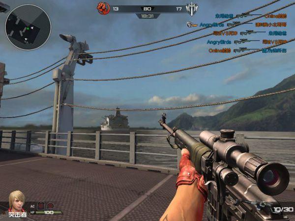 fps新作《火力突击》游戏美景一览图片