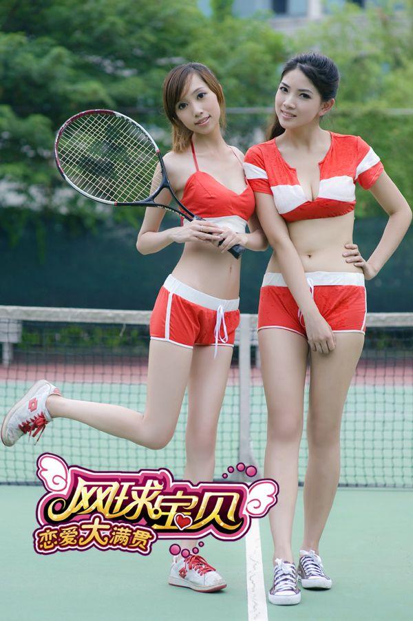 资深女玩家用性感形容《网球宝贝》