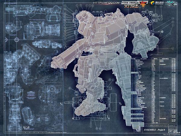《火力突击》9月30日内测 设计图曝光