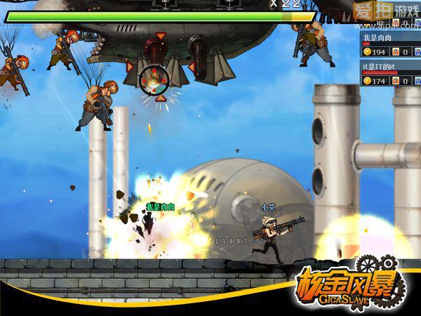 2d游戏中的炮弹素材