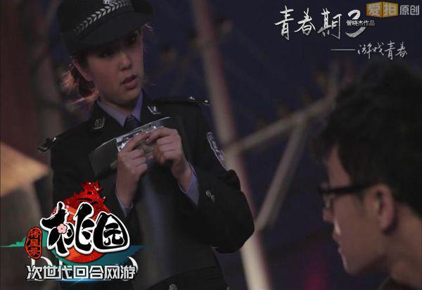 电影青春盛宴剧照