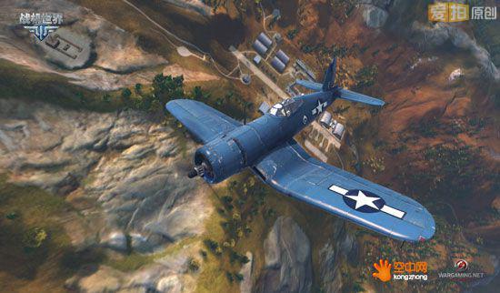 海盗打飞机《战机世界》