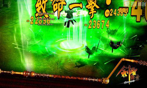 金庸经典武侠《剑圣传奇》1月25日内测