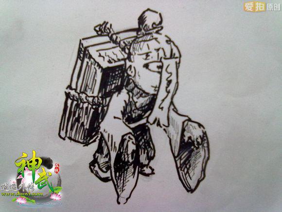 《神武》玩家手绘画祝福快乐测试