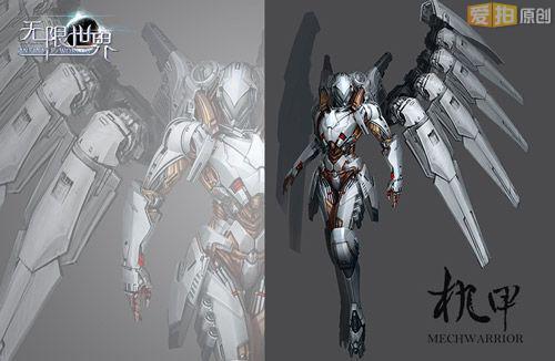 《无限世界》女机甲二足人形概念设计图