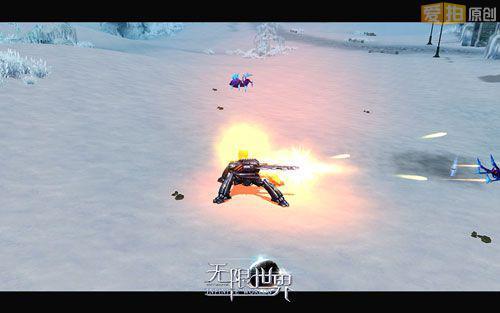 机甲战士技能特效图片