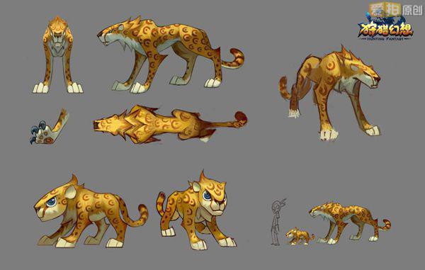 《狩猎幻想》中宠物的外形多种多样,有萌萌可爱